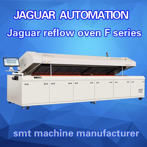 Jaguar Lead Free Hot Air Reflow Oven