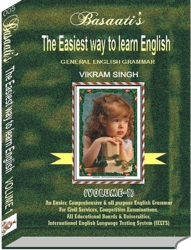 General English Grammar Books in   District Ludhiana