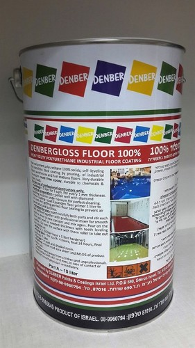 Denbergloss Floor 100% Solids SL Floor Coating