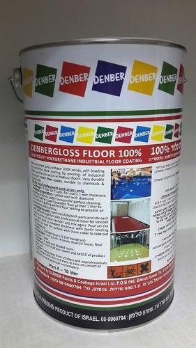 Denbergloss Floor 100% Solids SL Floor Coating in   Brussel St.