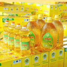 Refined Corn Oil in   Sarapee
