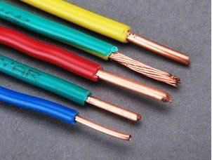 Bv Sheath Wires in  Lbs Marg-Mulund (W)