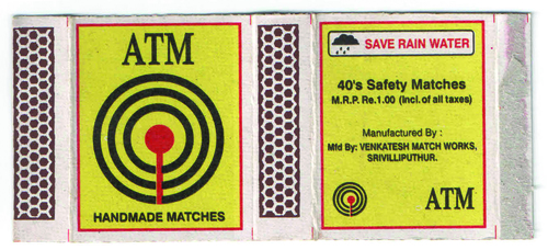 Safety Matches in   Nayapalli