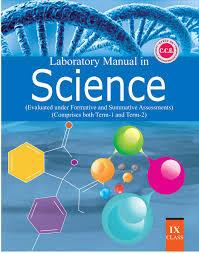 Science Practical Notebook in   Chhoti Line