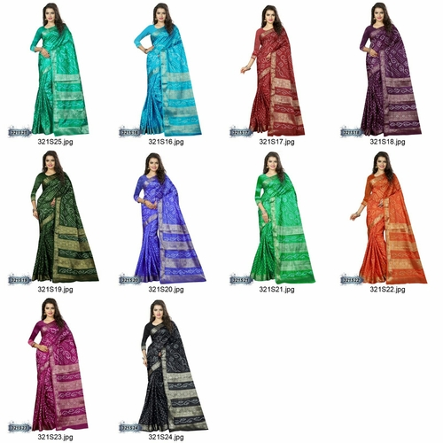 Designer Sarees With Matching Blouse in  Bombay Market