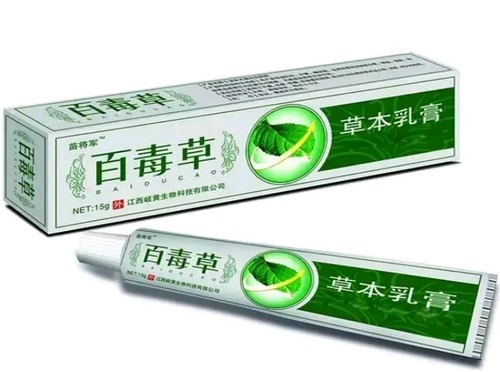 Baiducao Herbal Cream in   XuHui District