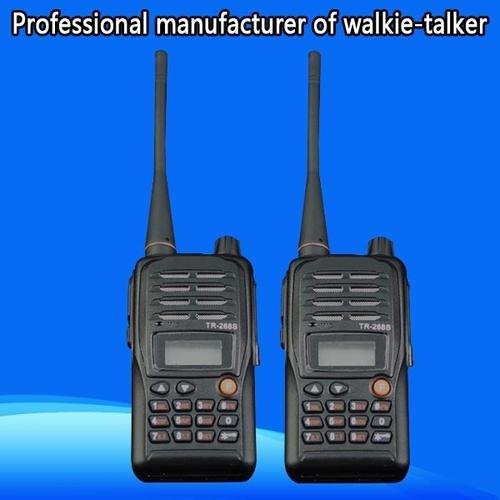 TR-268S Walkie Talkie