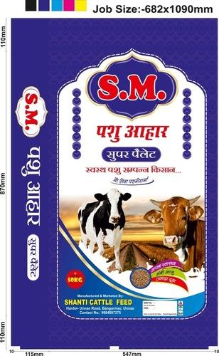 Cattle Feed (Super Pellet)