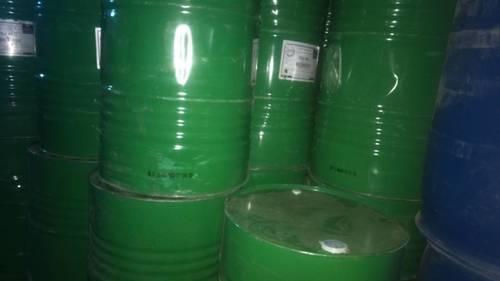 Triethanolamine 85% in  Vidya Vihar-Ghatkopar (W)