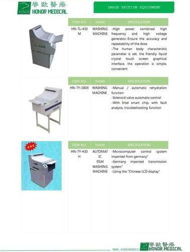 Automatic Film Washing Machine