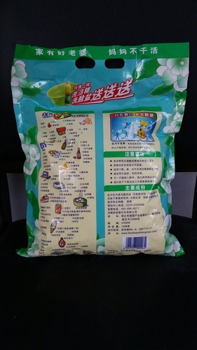Good Wife Instant Washing In Cold Water Washing Powder