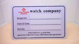 Warranty Card in  Shahdara