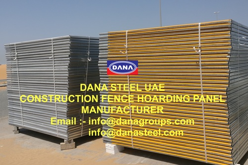 Corrugated Profile Panels in   Opp Deira City Center