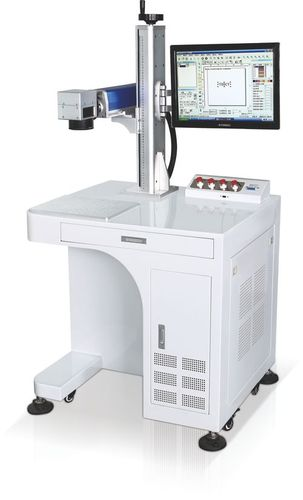 Automatic Laser Marking Machines in   Gongtou Liheng Industry Plaza