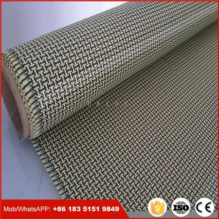 190gsm Carbon Fiber Kevlar Cloth For Paddles