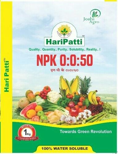 NPK 00-0-50 Fertilizers in  Goregaon (W)