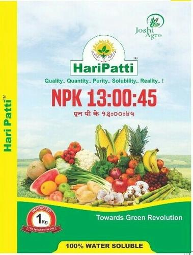 NPK 13-00-45 Fertilizers in  Goregaon (W)