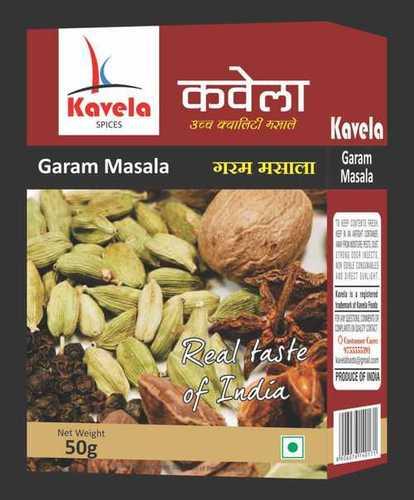 Standard Grade Garam Masala in  Palda