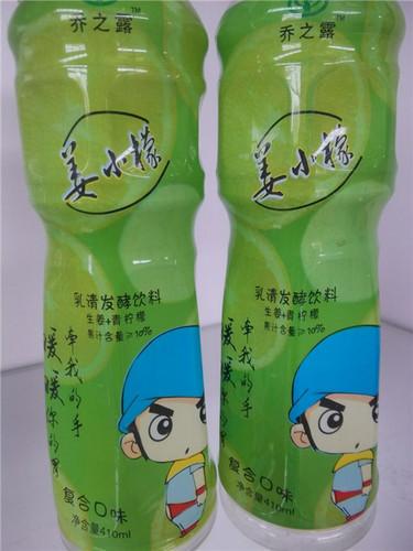 Qiaozhilu Ginger Lemon Whey Fermented Beverages