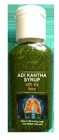 Adikanth Syrup in  New Area