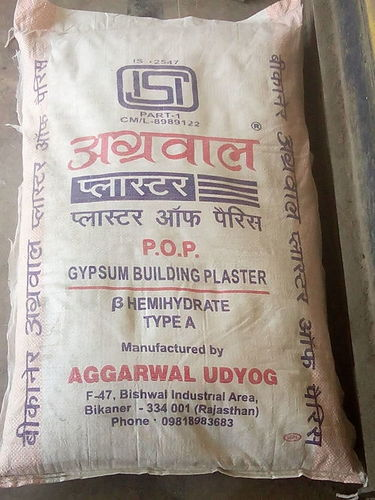 Gypsum Plaster in  19-Sector
