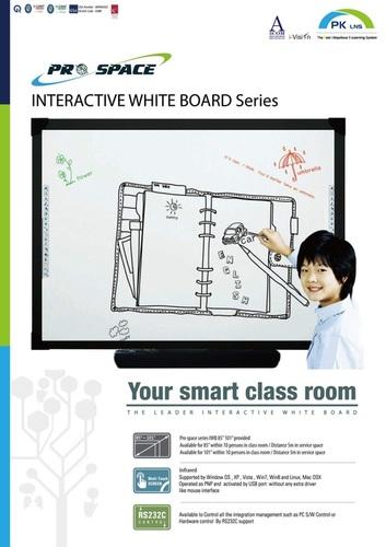 Interactive Smart White Board in   Al Rolla