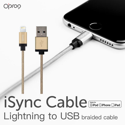 Nylon Braided USB Cable in   Tamsui Dist.