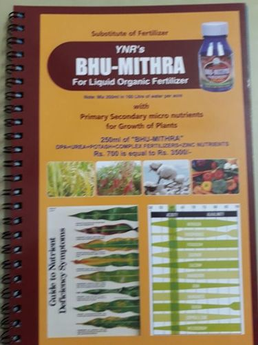 Organic Fertilizers in  New Area