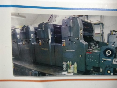 Used Flex Printing Machine