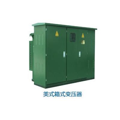 American Box Transformer Substation in   Hunan Province