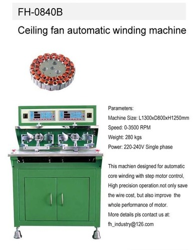 FH-0840B Ceiling Fan Automatic Winding Machines in   Guangdong Province