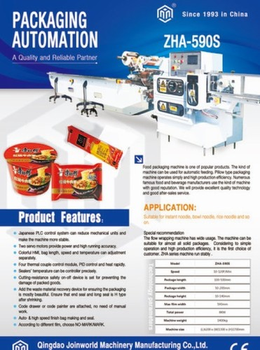 Automatic Pasta Packaging Machines in   Sifang District