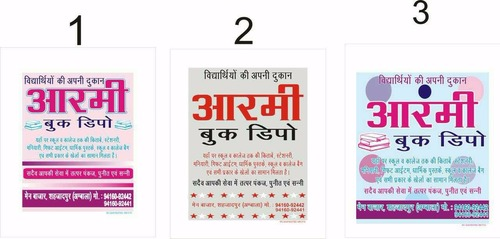 Books Non Woven Carry Bags in   Saha Distt.