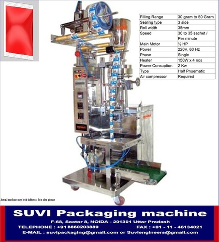 Automatic Pouch Packing Machines in  8-Sector