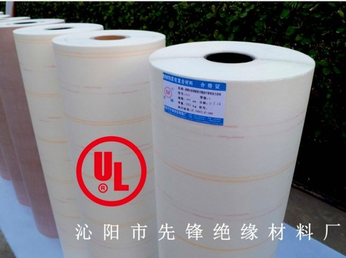 Xianfeng 6640 Nmn Insulation Papers For Motor Winding