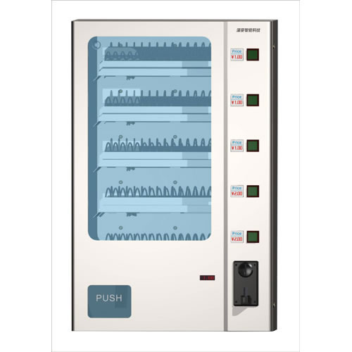 Nappy Vending Machine in  Bsk 1st Stage