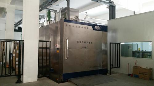 50m³ ETO Sterilizer in   Fuyang