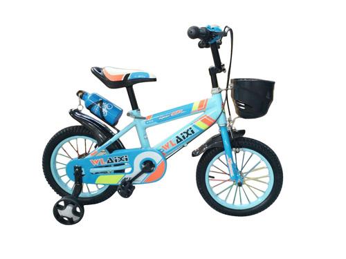 Free Style Kids Bike