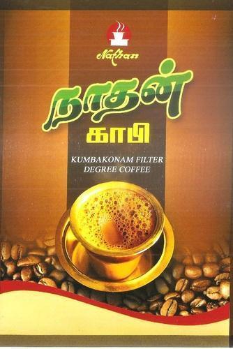Nathan Coffee Powder in  Thakur Village-Kandivali (E)