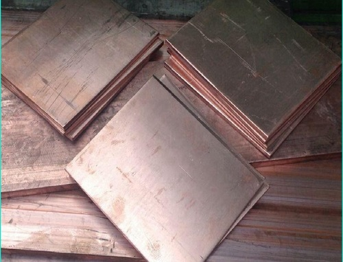 Copper Cathodes 99.9% in   Dom 1