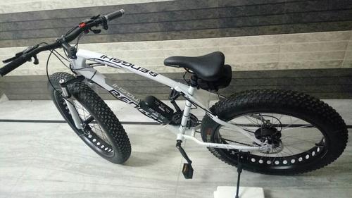 E Bicycle