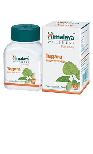 Himalaya Tagara Pure Herbs in    Vayalur Road