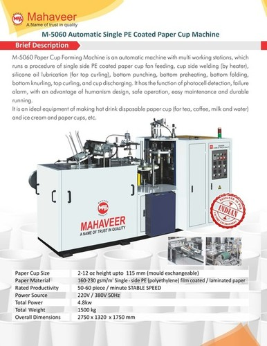 M-5060 Paper Cup Forming Machine in   Road No 8