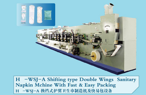 Economic Sanitary Napkin Machine