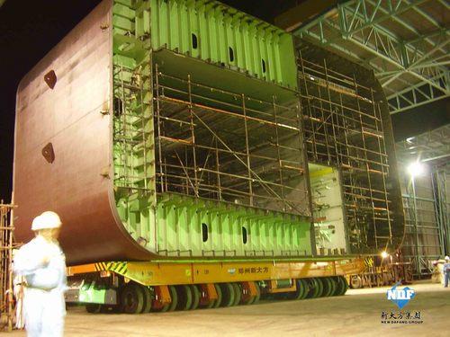 Shipyard Transporter 300 Ton