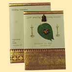 Antique wedding invitation cards in arcot road chennai manufacturer other products you may like previous wedding invitation cards stopboris Gallery