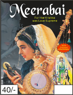 meera bai hindi Bhojraj singh was born the eldest of the seven sons of maharana sangram  singh, married to meerabai this means meerabai was maharana pratap's taiji.