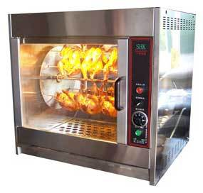 Chicken Rotary Grill
