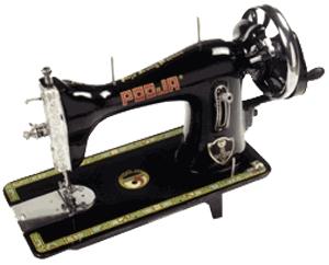 supreme sewing machine
