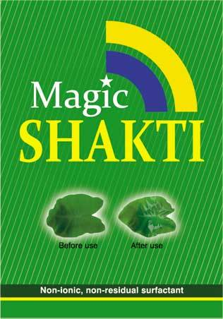 Magic Shakti Non-Ionic Surfactant in  Ahiripukur Road